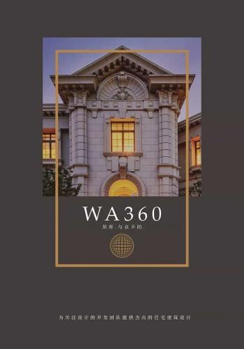 wa360_CH_Cover